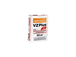 Кладочный раствор с трассом Quick-mix VZ plus.A, алебастрово-белый, 30 кг