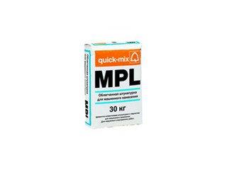 Облегченная штукатурка Quick-mix MPL wa для машинного нанесения (водооталкивающая) 30 кг