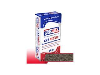 Цветная кладочная смесь PROMIX CKS 512 0800 серая