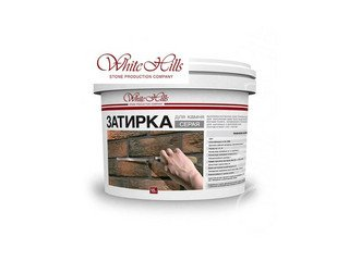 Затирка швов для камня и плитки White-Hills, Cерая 25 кг