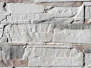 """Декоративный камень Polinka """"Византийский сланец"""", слоновая кость, рядовой"""