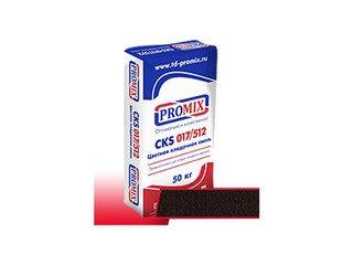 Цветная кладочная смесь PROMIX CKS 017 5400 шоколадная