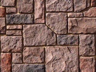 """512-40 White Hills """"Дарем"""" (Durham), темно-коричневый, плоскостной, Нормативная ширина шва 1,5 см."""