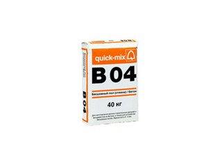 Бесшовный пол Quick-mix B 04 (стяжка) / Бетон, 40 кг