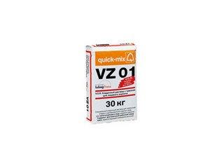 Кладочный раствор с трассом Quick-mix VZ 01 . D, графитово-серый, 30 кг