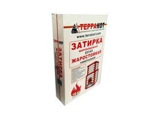 Затирка жаростойкая белая «Терракот», 5 кг