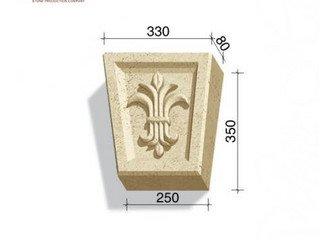 734-93 Замковый камень Z3, спеццвет
